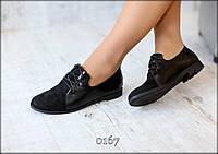 Туфли Оксфорды женские на низком ходу Замша Черные