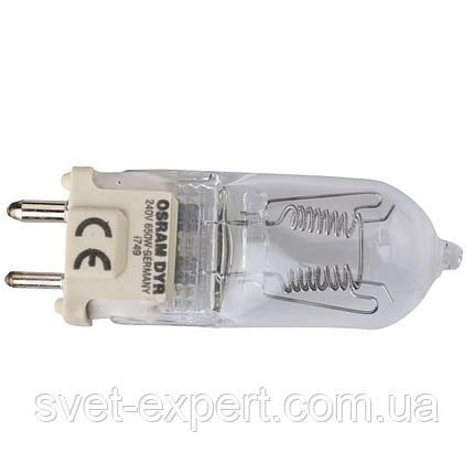 Лампа 64686 DYR 650W 230/240V GY9.5 12x1 OSRAM DIMPLE, фото 2