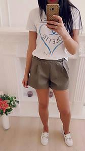 Короткие шорты из экокожи с карманами 42-46 р