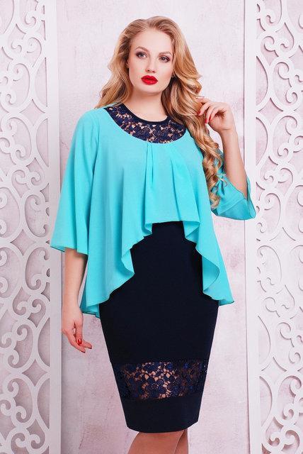 Женское нарядное платье с имитацией накидки Сандра размер 50-62 / цвет мята + темно-синий
