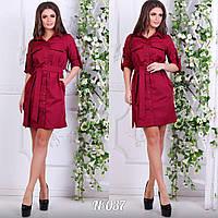 Супер модное женское платье - рубашка