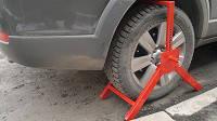 Блокиратор колеса грузового автомобиля