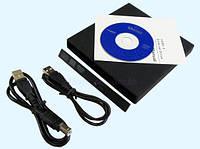 Карман USB для ноутбучных CD/DVD  (разъем JAE 50-Pin или SATA)