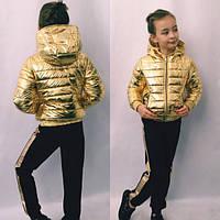 """Детская демисезонная куртка  """"Алёнка"""" золото"""
