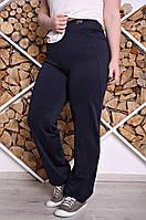 Спортивные брюки большого размера №140, женские спортивные брюки, спортивные штаны