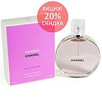 Духи женские Chanel Chance Eau Tendre 100 мл ЛЮКС туалетная вода Шанель Шанс Тендр реплика