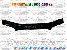 Дефлектор капота (мухобойка) Hyundaitrajet (хюндай траджет 1999г-2008г)