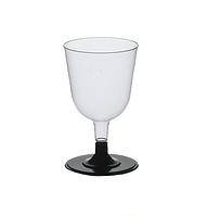 Бокалы для вина Bonita пластиковые 6 шт 160 мл прозрачные с черной подставкой