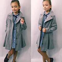 """Кашемировое пальто для девочки """"Принцесса"""" серое"""