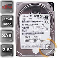 "Жесткий диск 2.5"" 147Gb Toshiba/Fujitsu Enterprise 10K.3 MBD2147RC (SAS) БУ"