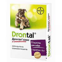 Дронтал + для собак 1 таб на 10 кг