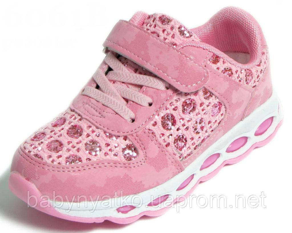 ba97fa353 Детские модные яркие кроссовки девочкам с мигалками р.26-31 розовые в школу  и