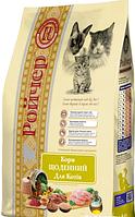 Корм для кошек РОЙЧЕР(Roycher) Ежедневный с мясом курицы, 6 кг