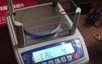 Весы лабораторные «Certus» Balance СВА 150,300,1500
