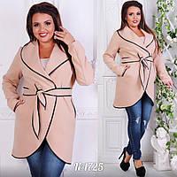 Женское кашемировое пальто-кардиган на запах больших размеров красное. Хит сезона! 50-56