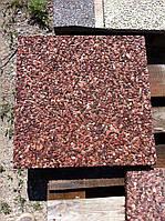Тротуарная плитка из природного камня 500*500*50