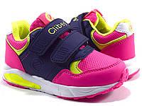 Детские кроссовки для девочки р.26-31 ТМ Clibee  F666 peach-l.yellow