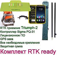Готовый комплект RTK Ready JAVAD TRIUMPH-2 , фото 1
