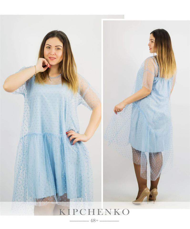 7f2c6498540 Шикарное платье Antonida состоитоящие из двух частей  платье-сетка с  горошком из флока и