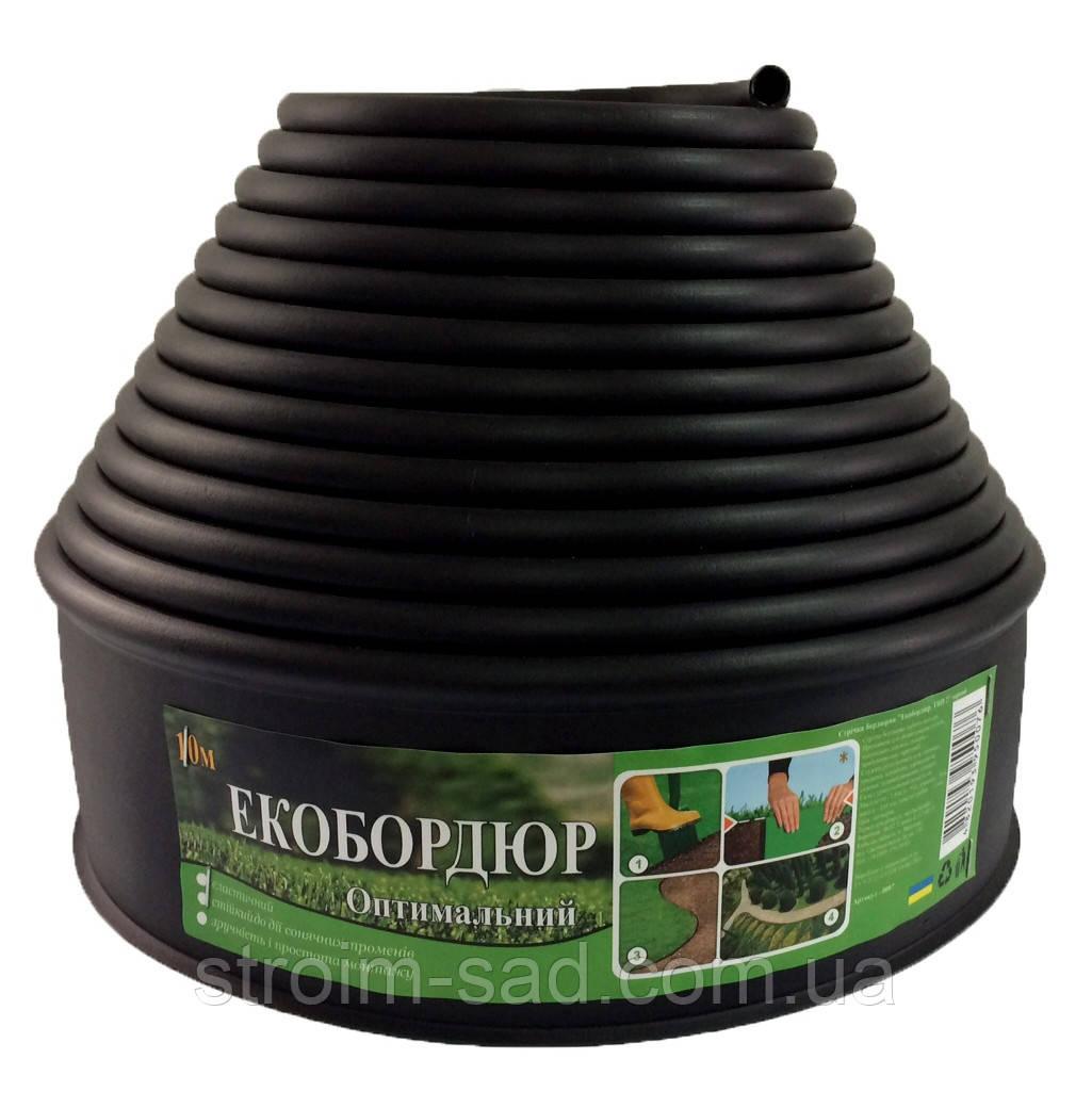 """Садовый бордюр """"ЭкоБордюр - Эконом""""  10 м*10,5 см (черный), Ø 12 мм"""