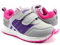 Детские кроссовки для девочки р.30 ТМ Clibee K163 grey-peach