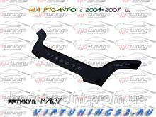 Дефлектор капота (мухобойка) Kia Picanto I SA (киа пиканто 2004-2011)
