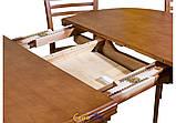 Стол обеденный деревянный А-17, фото 6