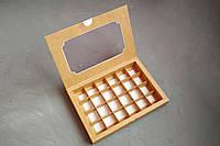 Коробка для конфет, 24 шт,  крафт, 270*185*30