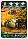 Игра стратегия World of Tanks: Победители, фото 2