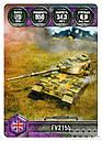 Игра стратегия World of Tanks: Победители, фото 4