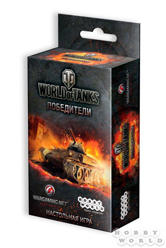 Игра стратегия World of Tanks: Победители