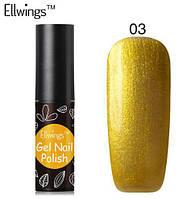 Гель лак Ellwings 03 золото, золотой, золотий