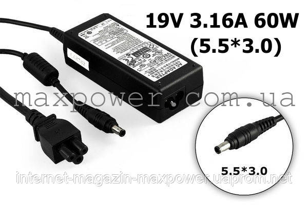 Зарядний пристрій для ноутбука Samsung RF511-S06
