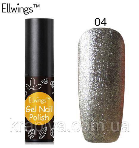 Гель лак Ellwings 04 серебро, серебряный, срібний