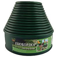 """Садовый бордюр """"Екобордюр"""" Тип 2 (эконом) 10 м*10,5 см (зеленый), Ø 12 мм"""