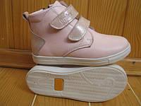 Демисезонные кожаные ботинки на девочку 23-31 р-ры, фото 1