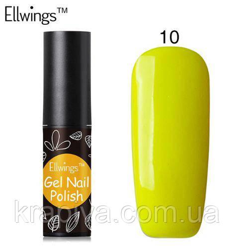 Гель лак Ellwings 10 желтый, жовтий
