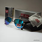 Очки Ray Ban Aviator синие (replica), фото 2