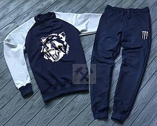 Спортивный костюм Monster синего и серого цвета