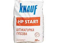 Knauf HP START  Штукатурка стартовая 30 кг