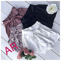 Короткие шорты из шелка с резинкой в сборку и поясом 42-44 р, фото 2