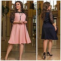 Свободное платье рукава гипюр Батал до 54р 16074