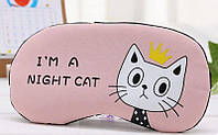 Маска для сна с гелем Ночной Кот (Розовый)