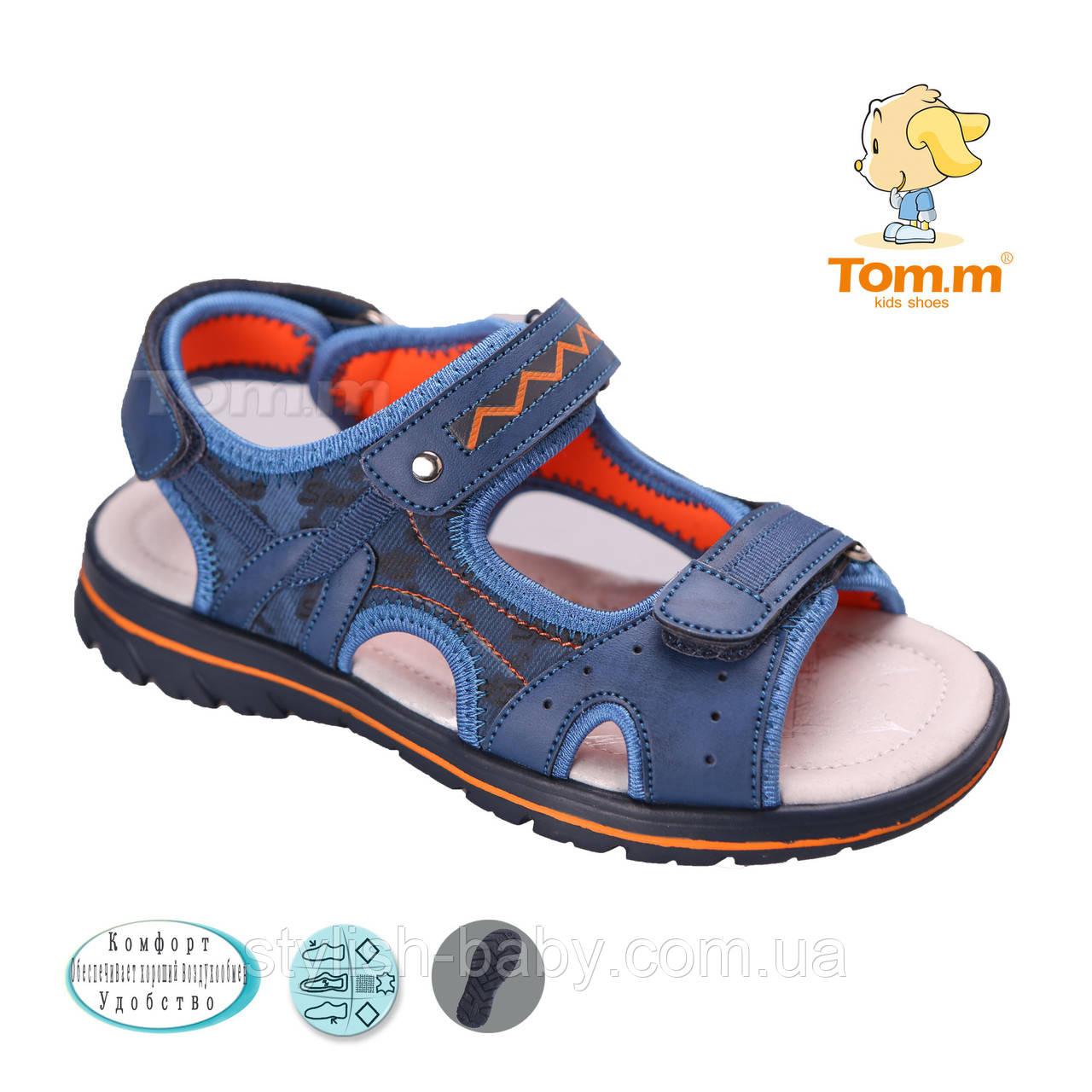 Детские босоножки оптом. Детская обувь 2018. Детская летняя обувь бренда Tom.m для мальчиков (рр. с 32 по 37)