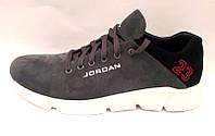 Кроссовки мужские Jordan замшевые/кожаные натуральные серые/черные DR0006