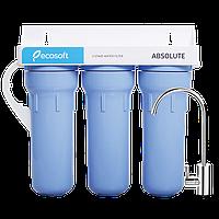 Трехступенчатый фильтр доочистки воды Ecosoft Absolute, фото 1