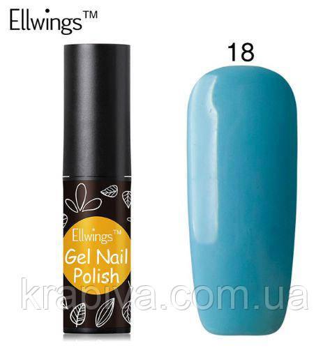 Гель лак Ellwings 18 голубой, голубий