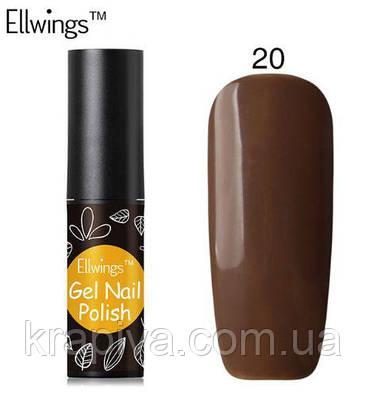 Гель лак Ellwings 20 коричневый, коричневий