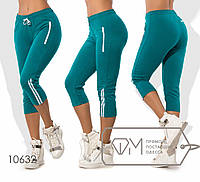 Стильные женские брюки-капри (трикотаж двунитка, лампасы, отделка, карманы, кулиска) РАЗНЫЕ ЦВЕТА!