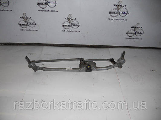 Трапеция дворников на Renault Trafic, Opel Vivaro, Nissan Primastar